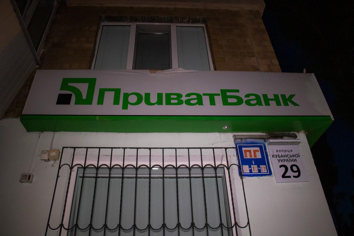 Целью злоумышленников был банкомат, из которого они похитили кассеты с деньгами