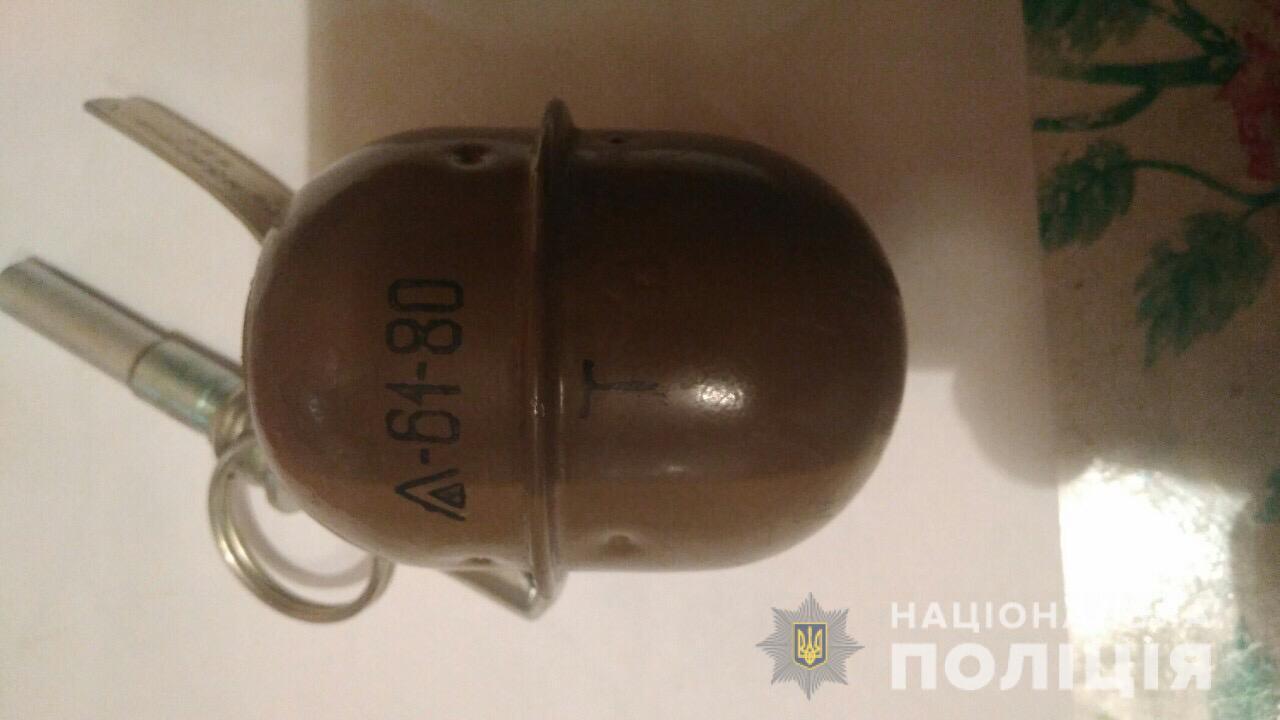 Изъятая у злоумышленника граната РГД-5