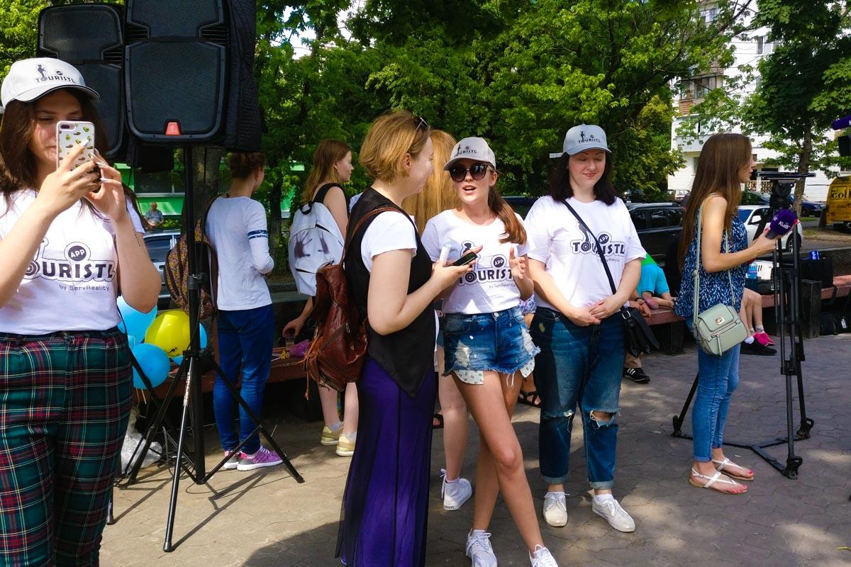 В Киеве презентовалитуристическое приложение Touristl