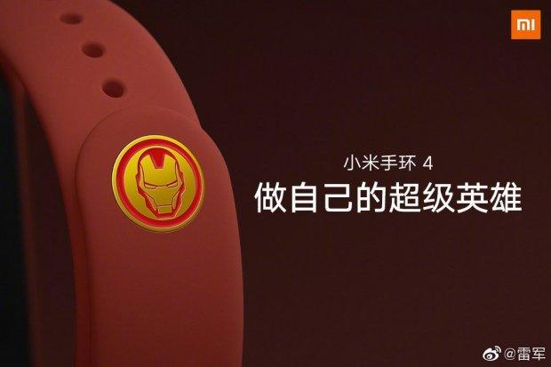 Xiaomi представила новые фитнес-браслеты Mi Band 4