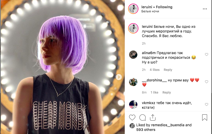 Красавица Лера Ромащенко призналась в любви фестивалю