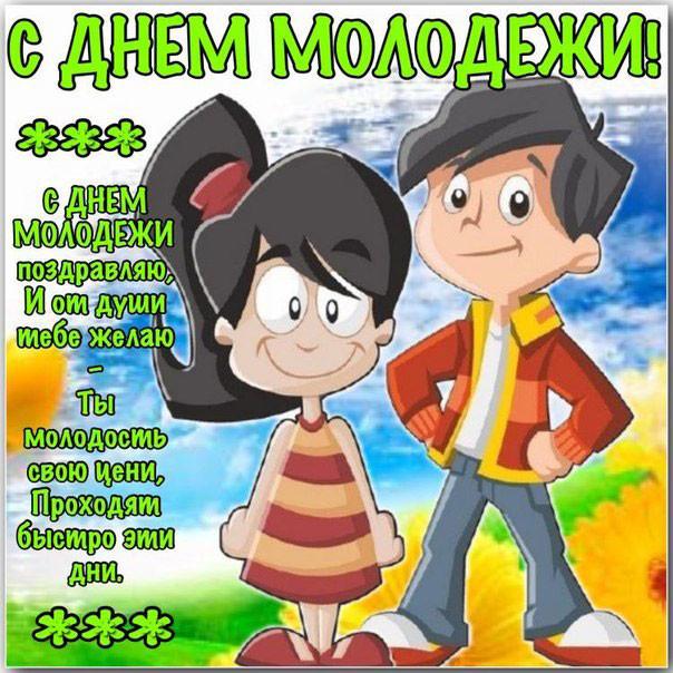 5d14d041e8303.jpg