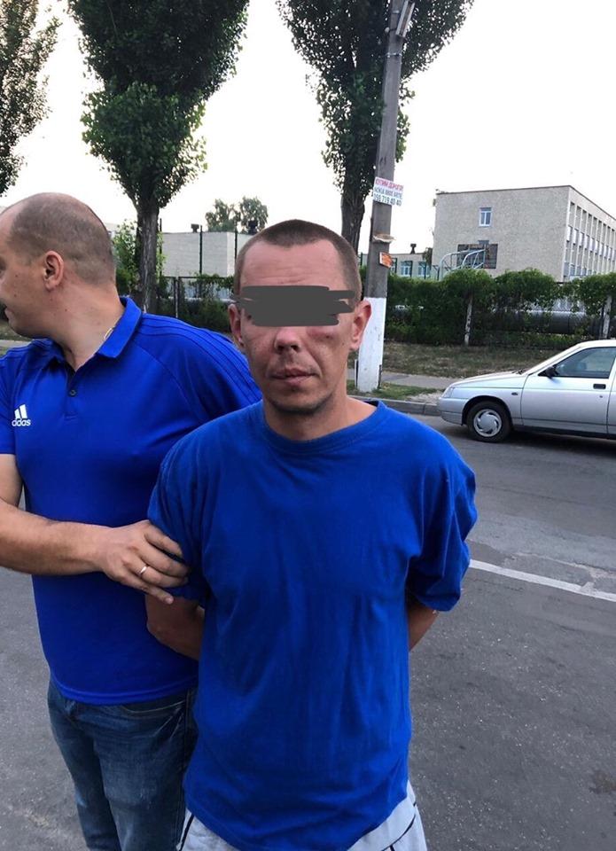 Задержанный - 35-летний местный житель города Обухов