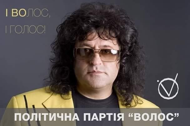 Как же не обратить внимание на прекрасные волосы Бобула
