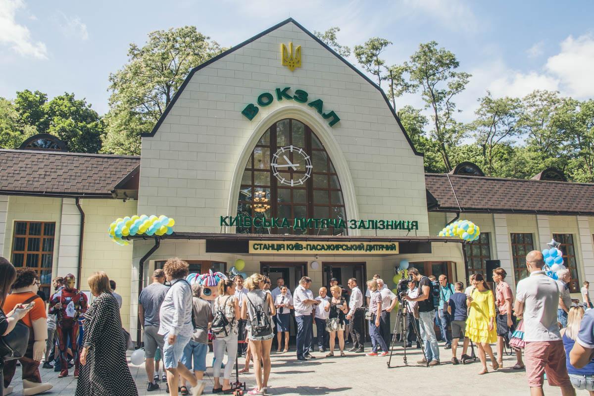В Киеве открыли обновленную детскую железную дорогу