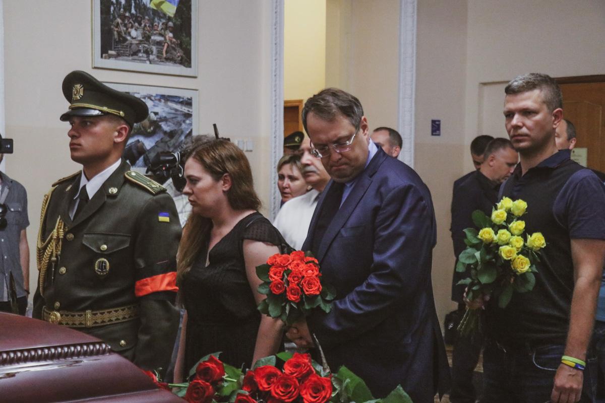 Нардеп Антон Геращенко прощается с Тымчуком