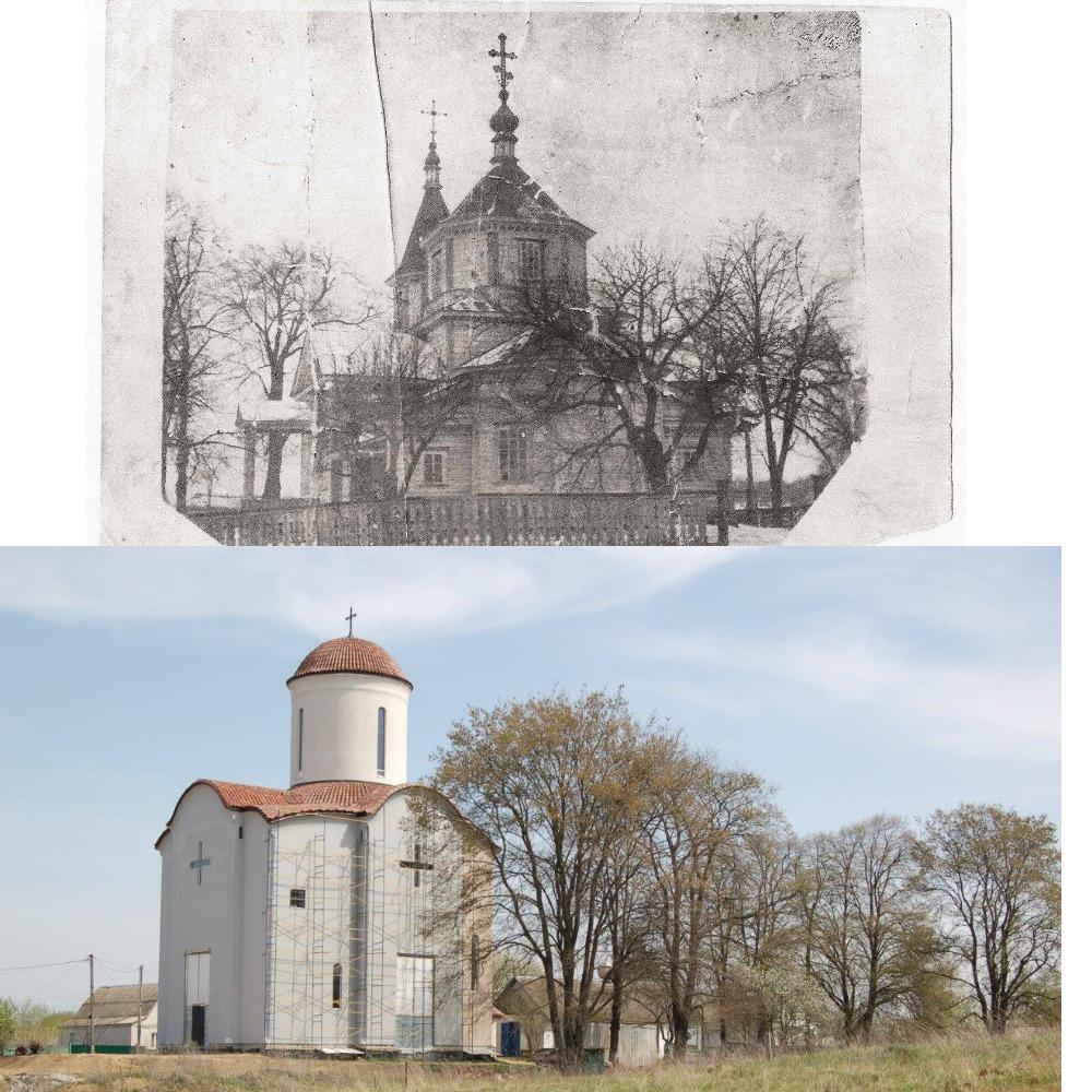 Церковь времен начала 20 века разрушили во времена Второй мировой войны, а в 2017 на ее месте построили новый храм