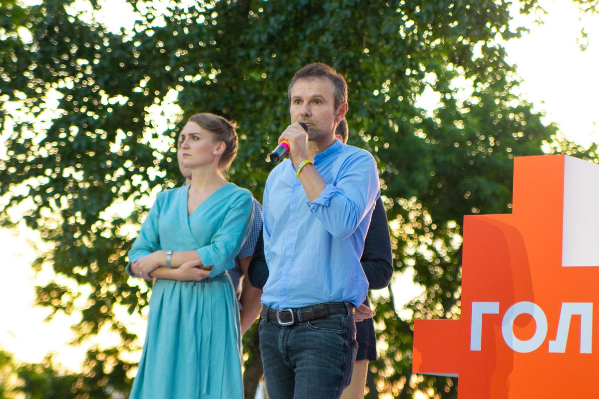Мероприятие проходило в столице на Старокиевской горе