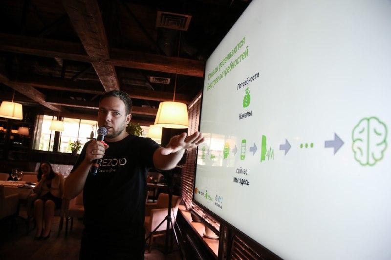 Маркетинг директор Middleware Сергей Даниленко