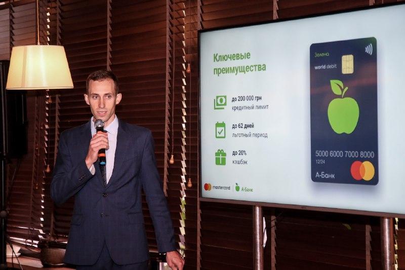 Руководитель направления Кредитные карты А-Банка Евгений Зайченко