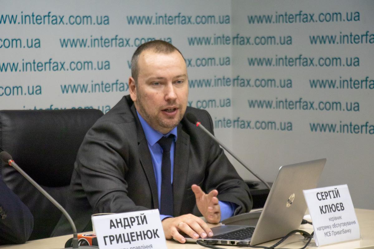 Руководитель направления обслуживания МСБ ПриватБанка Сергей Клюев