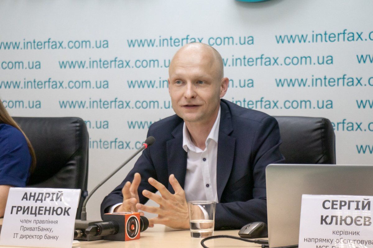 IT директор ПриватБанка Андрей Гриценюк