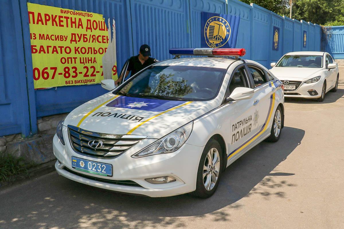 Детали инцидента будут выяснять правоохранители