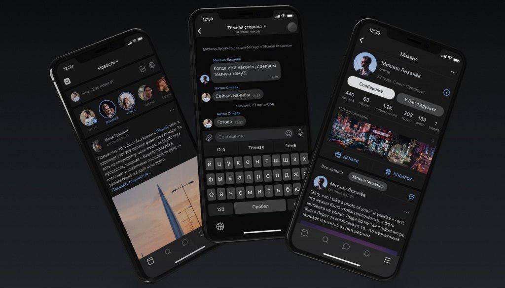 Apple встроила поддержку темного режима в свой браузер Safari для MacOS, и Mozilla также последовала примеру