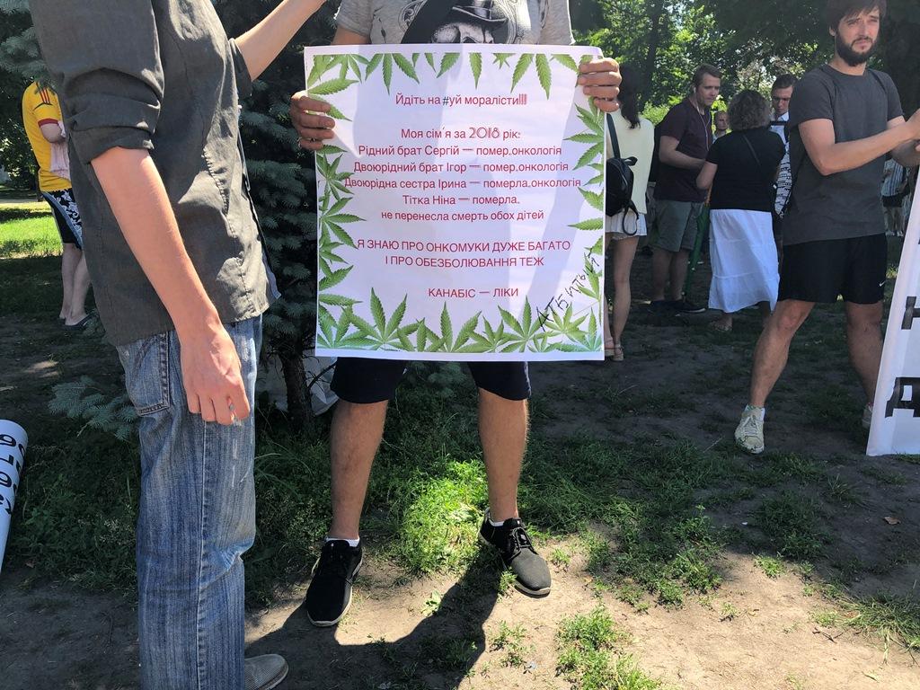 Участники акции уже не впервые требуют легализации марихуаны