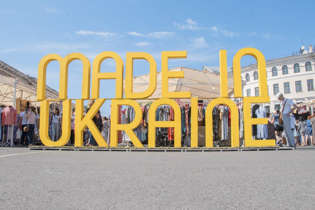 1 и 2 июня, в первые дни лета, в Киеве на Контрактовой площади проходит фестиваль товаров национального производителя Made in Ukraine