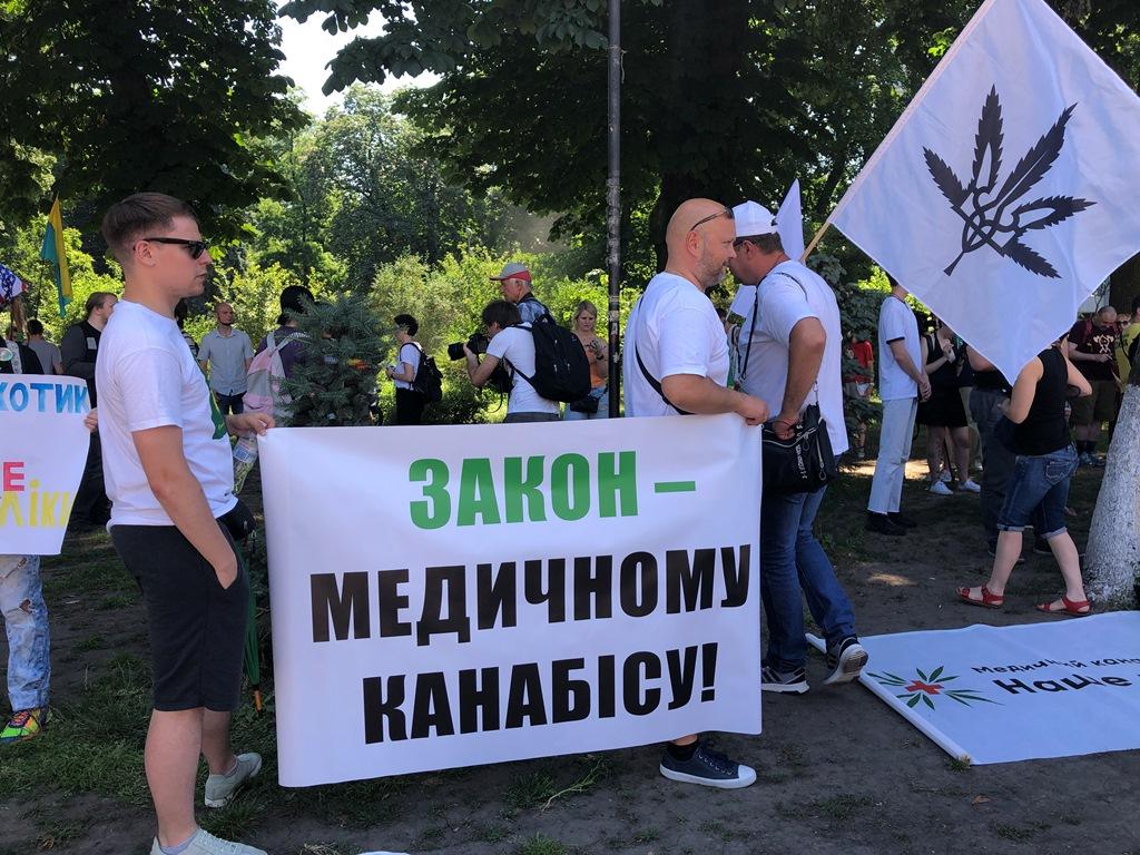 В субботу, 15 июня, в Киеве стартовалКонопляный Марш Свободы