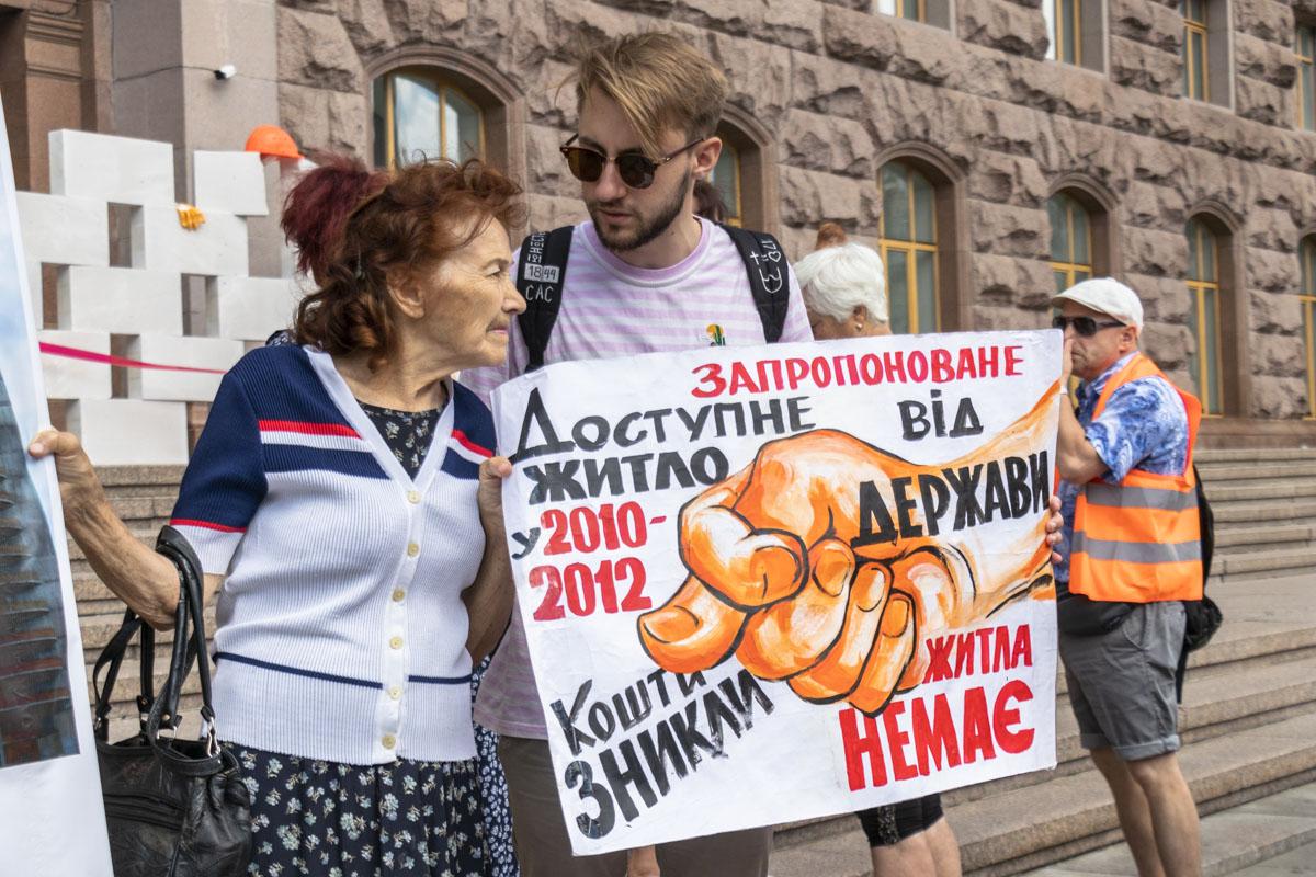 """Теперь строительство более чем 40 объектов по Киеву """"заморожено"""""""