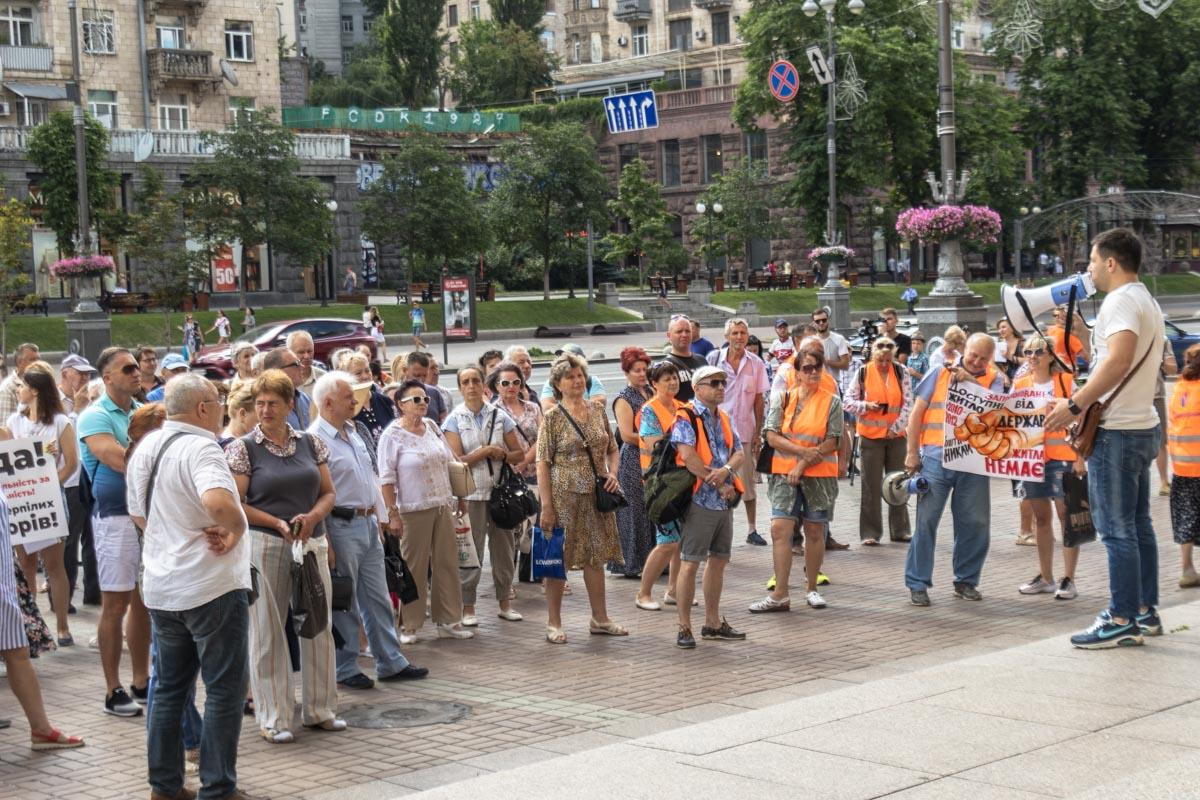 В центре Киева возле КГГА собрались десятки людей