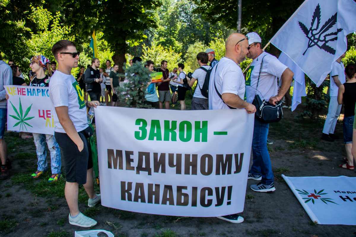Активисты требовали от властей легализации медицинского каннабиса
