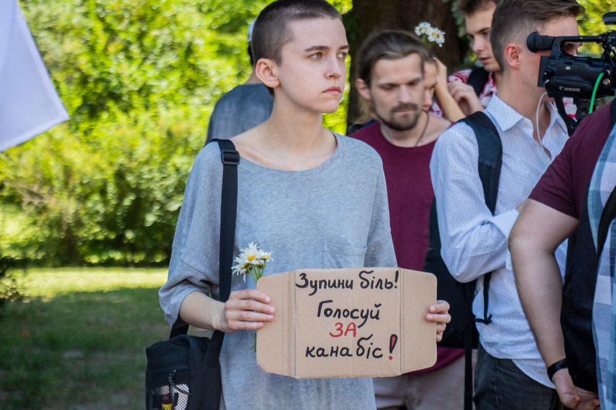 В октябре 2018 года подобная акция протеста проходила под Кабинетом Министров Украины
