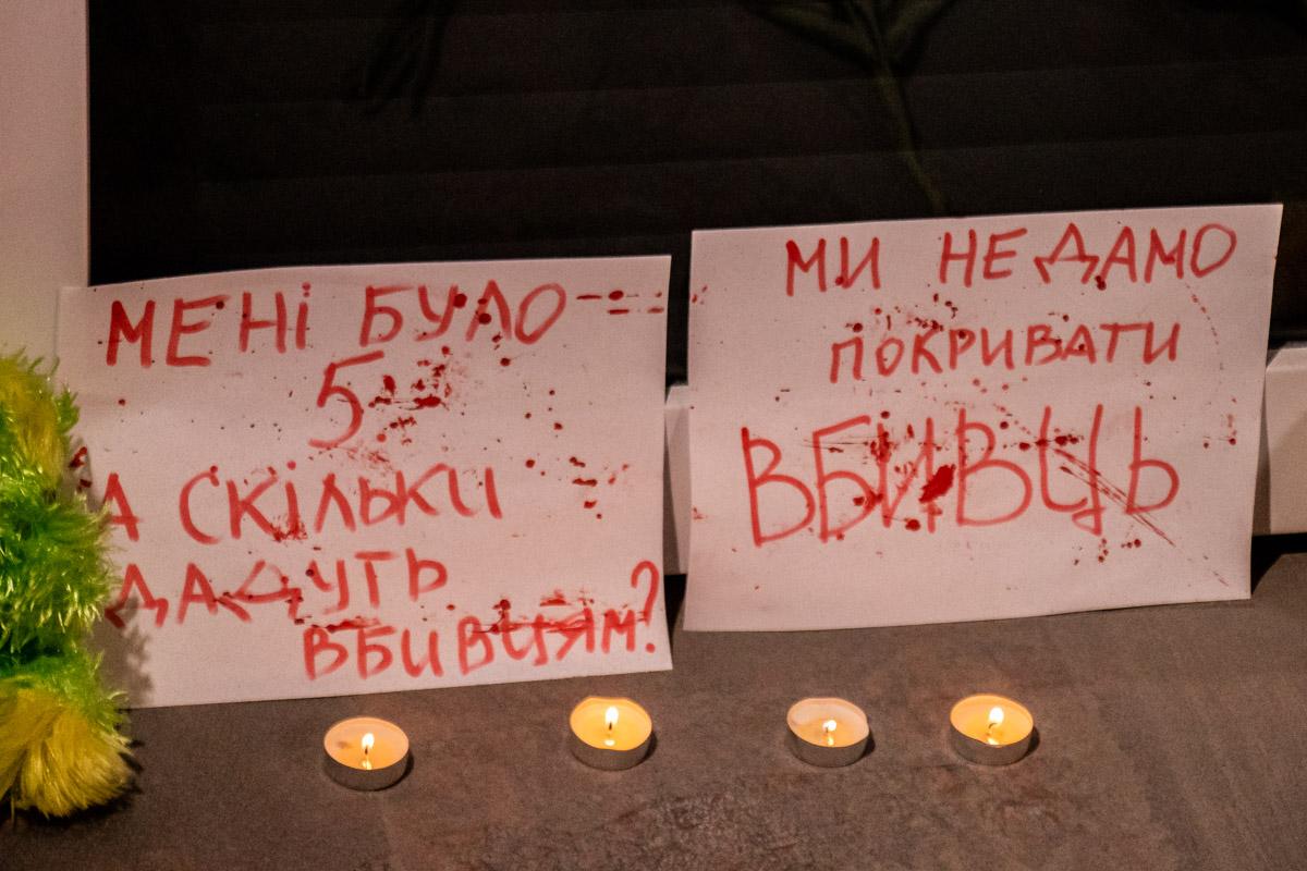 Активисты уверены, что убийцы должны понести максимальное наказание