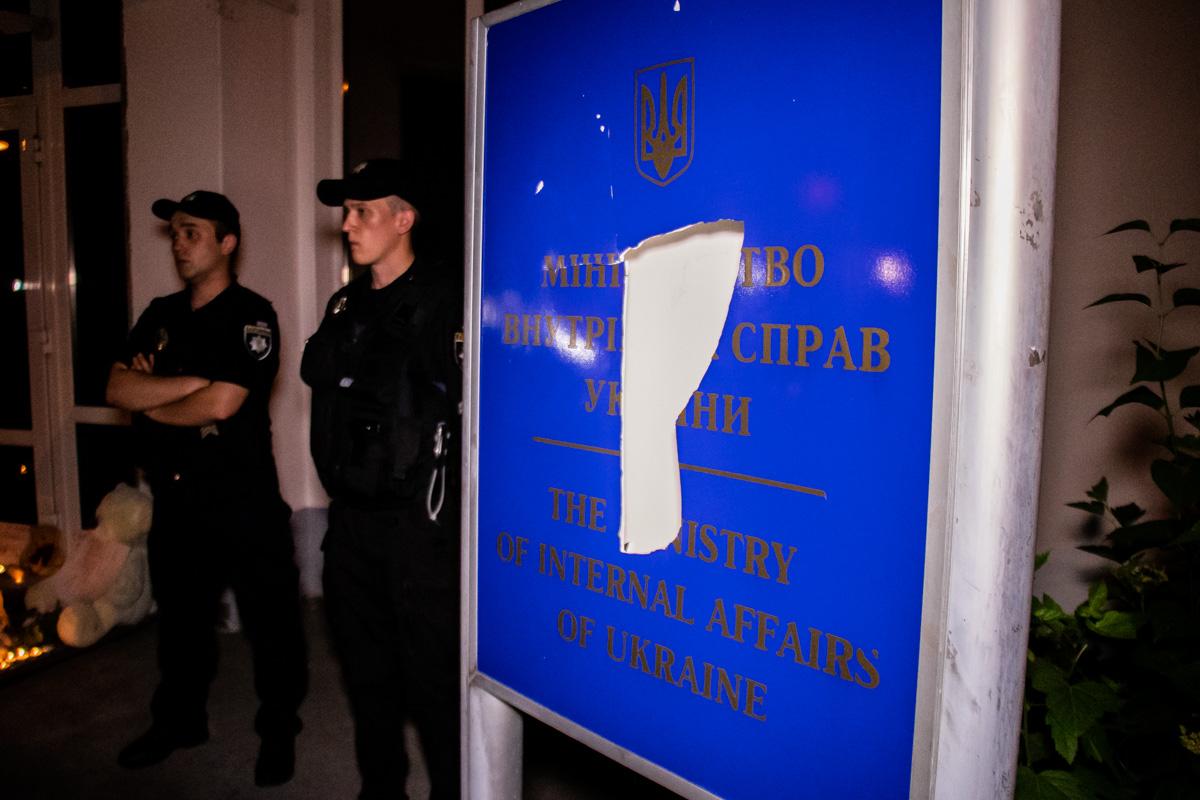 Случайно пострадавший стенд около Министерства