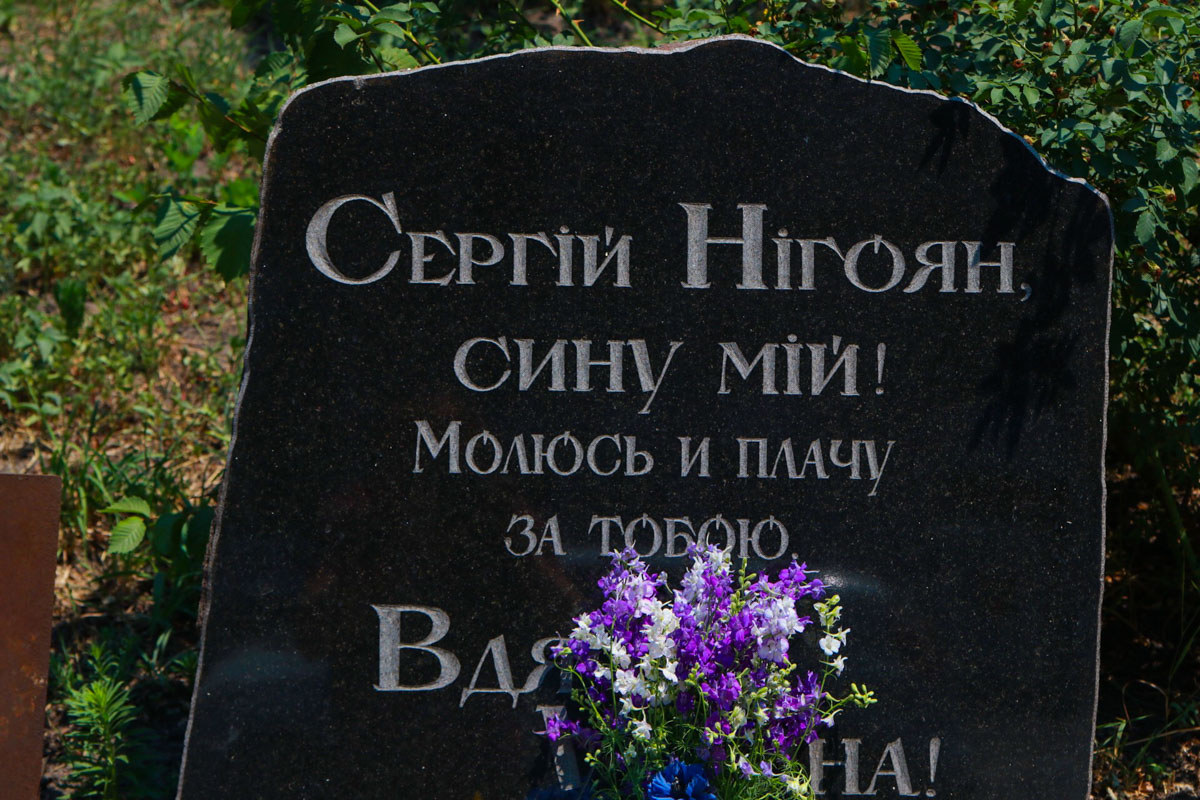 По состоянию на время выхода статьи мемориал выглядит, как будто ничего не происходило