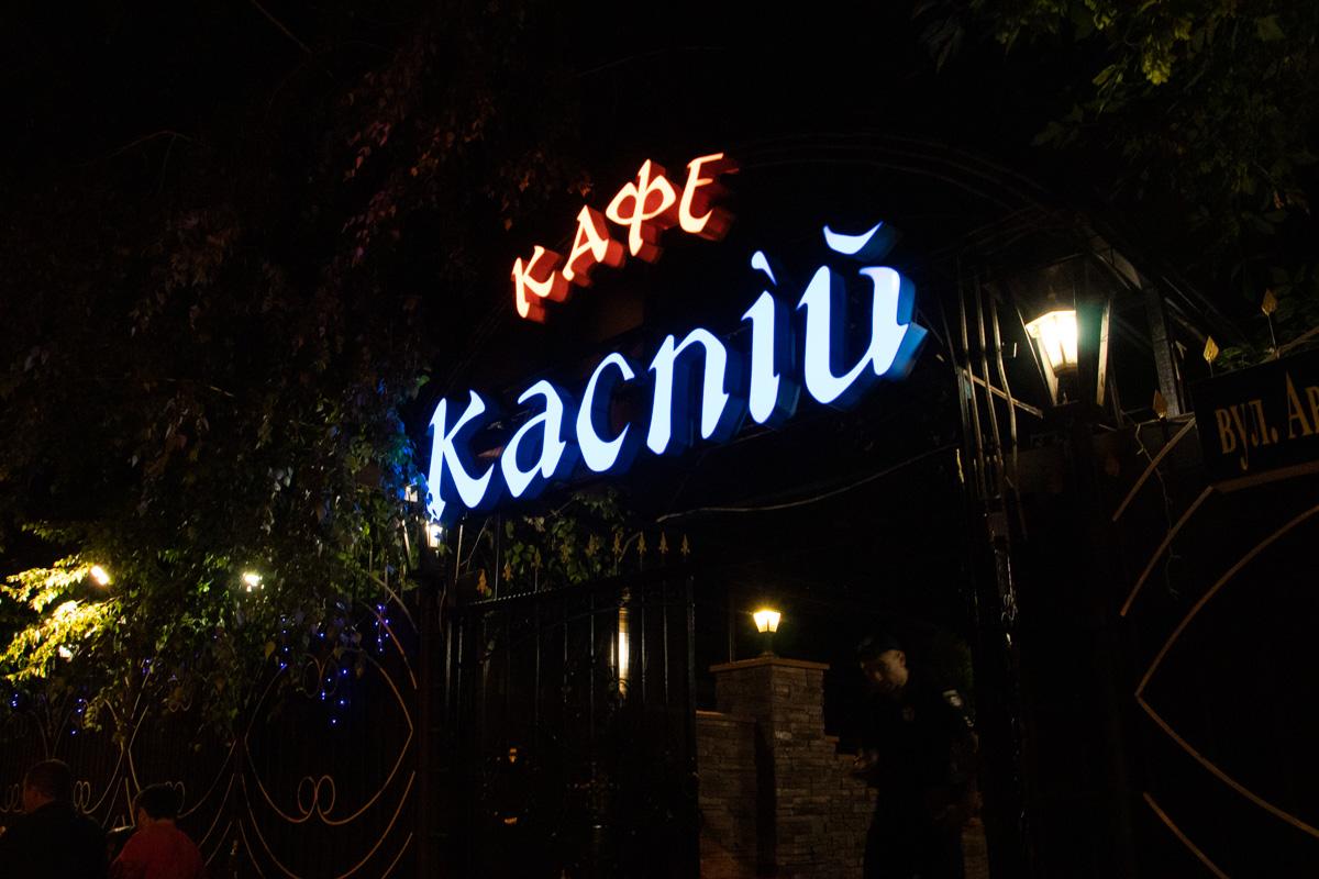 После стрельбы с места скрылись пятеро мужчин кавказской внешности