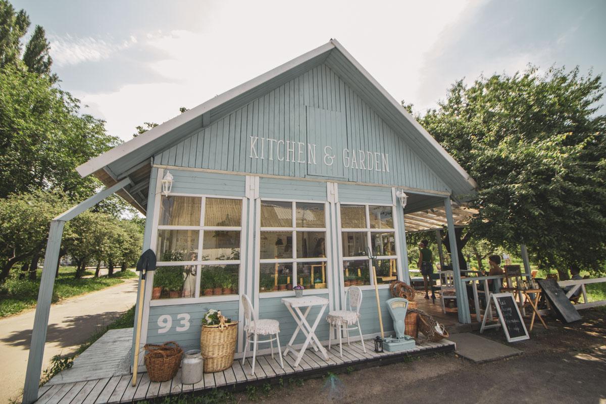 «Пикник сад» — локация для здоровых людей