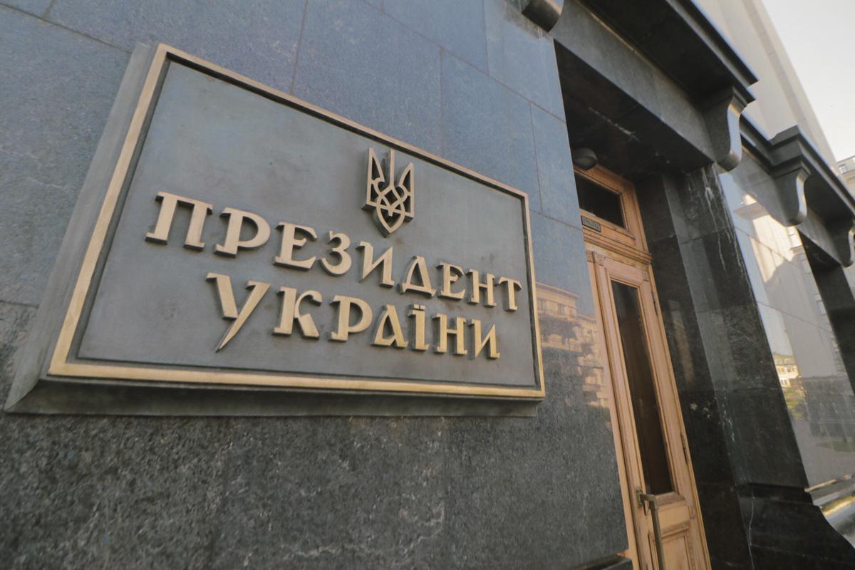 В субботу, 22 июня, на улицу Банковую пришли лидеры КиевПрайда