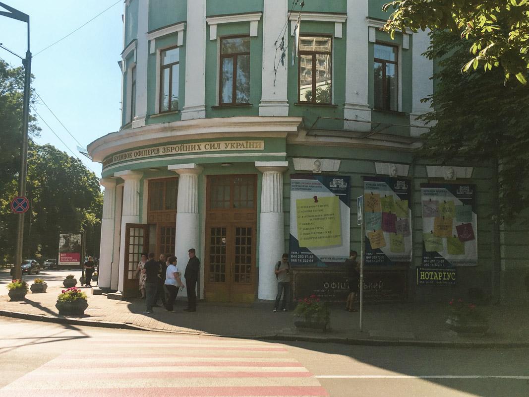 В субботу, 22 июня, в Киеве прощаются с Дмитрием Тымчуком