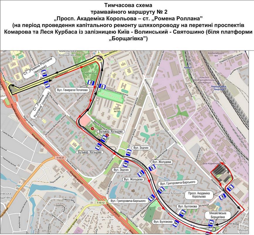 Схема движения трамвая маршрута №2