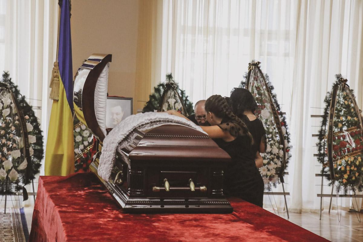Прощание с Дмитрием