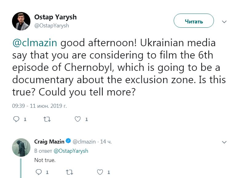 """Продолжения сериала """"Чернобыль"""" пока что не планируют"""