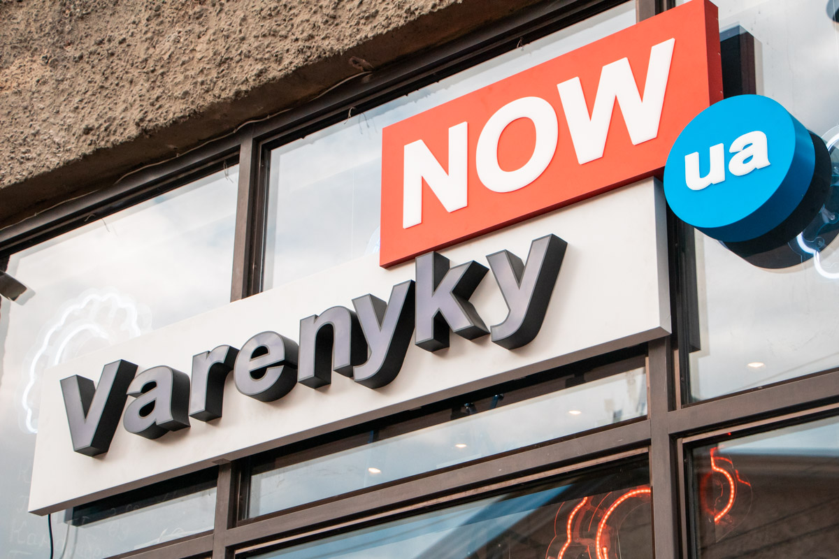 29 июня на Большой Васильковской открылось новое заведение Дим Борисова VarenykyNow