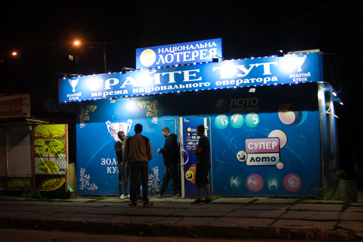 """В Киеве толпа хулиганов ворвалась в здание """"Национальной лотереи"""""""