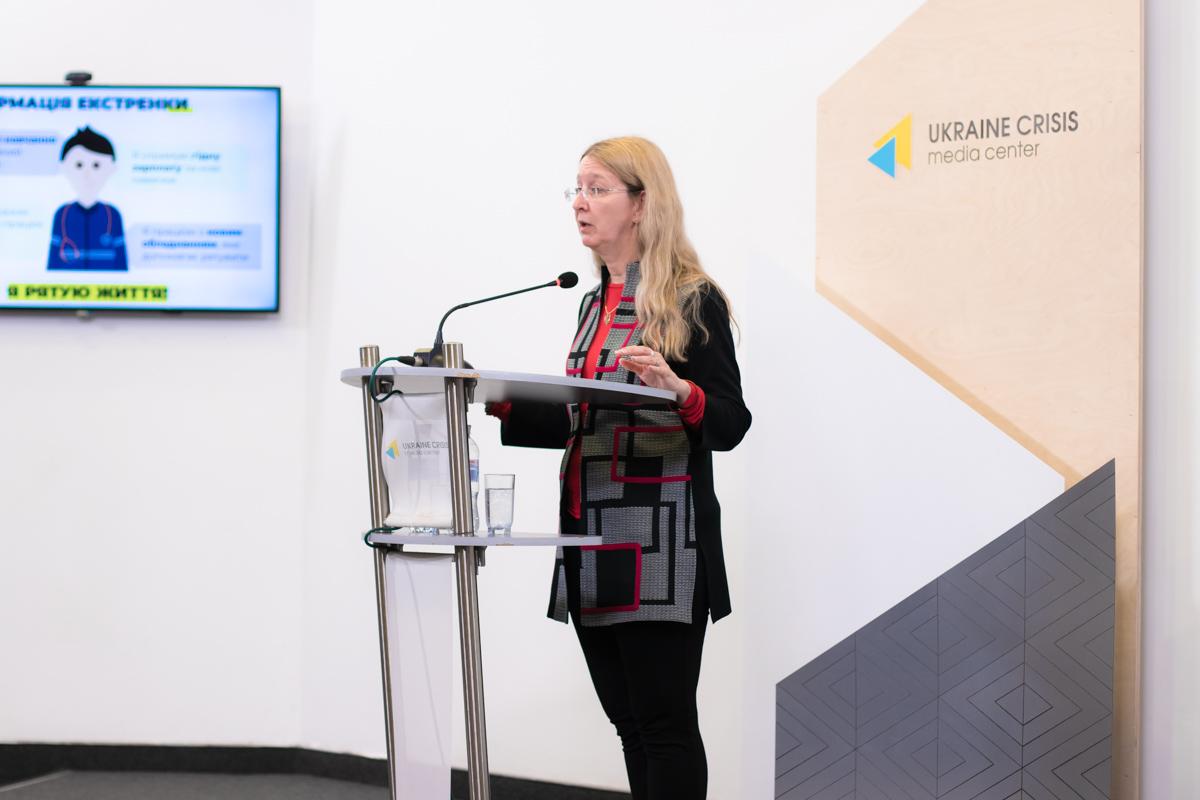 Ульяна Супрун подвела итоги работы Министерства здравоохранения за три года