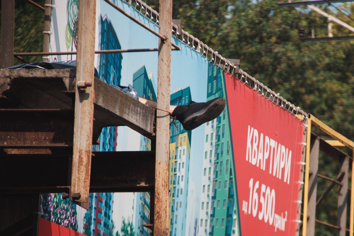 В понедельник, 29 июля, в Киеве произошел смертельный инцидент