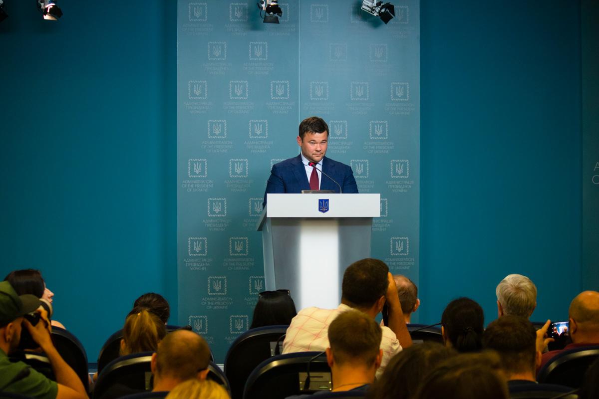 Во вторник, 30 июля, в Киеве на Банковой состоялся брифинг главы Офиса Президента Украины Андрея Богдана