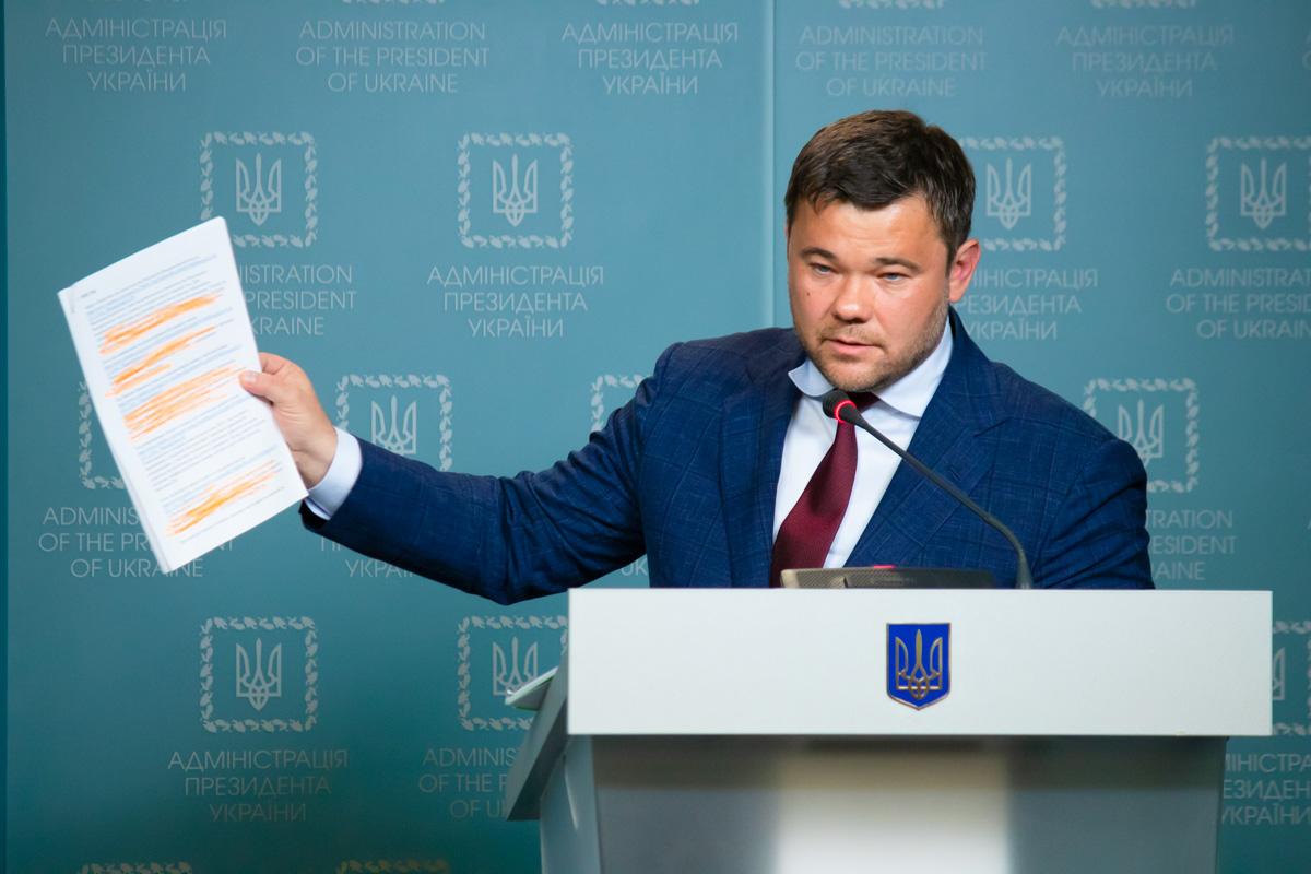 Главной темой на встрече с журналистами стало увольнение мэра столицы Виталия Кличко с должности