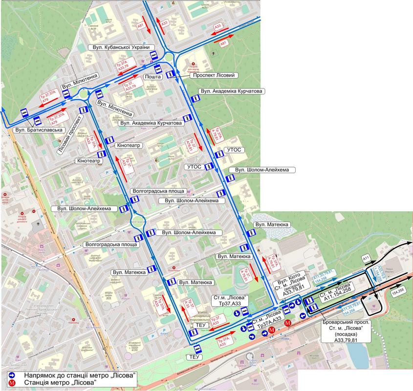 Новая схема движения общественного транспорта