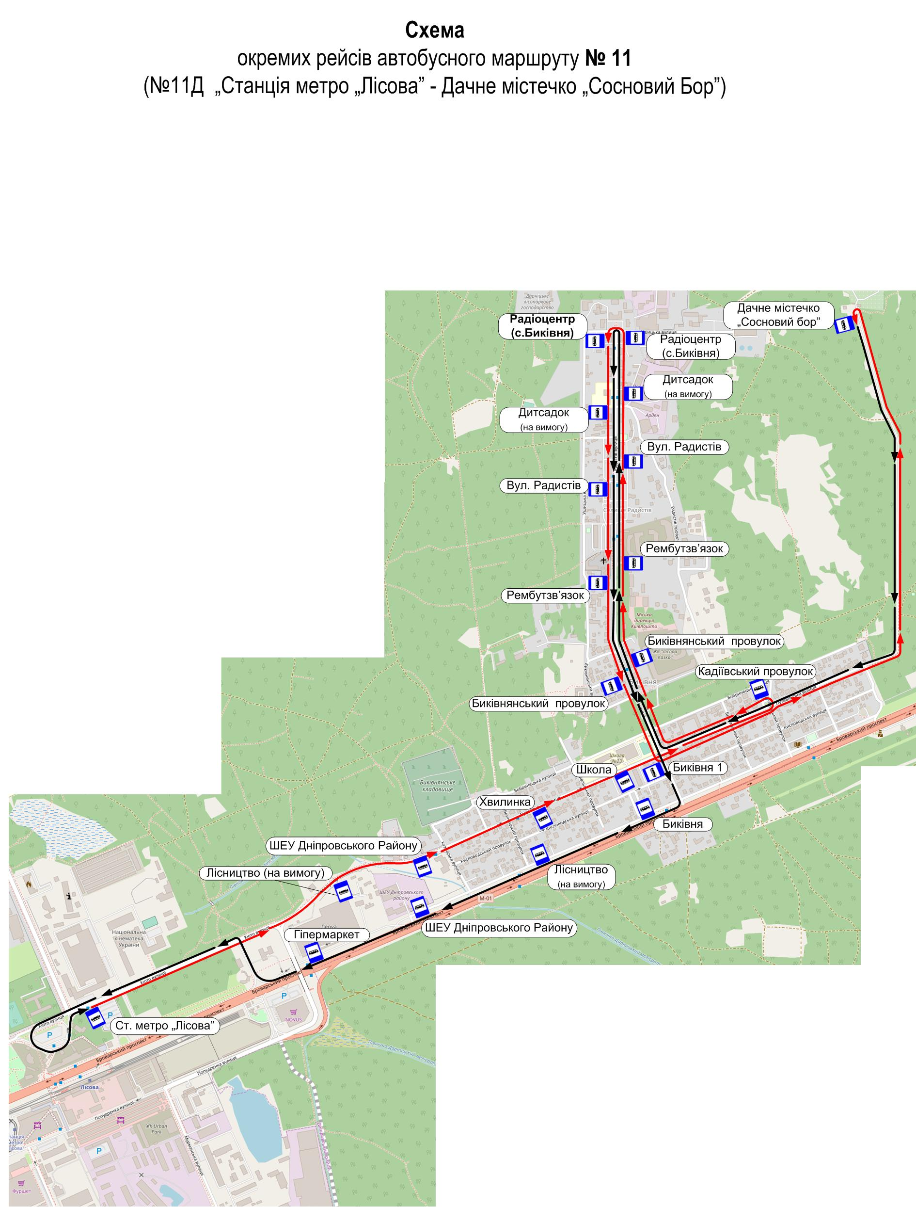 Схема движения нового автобусного маршрута №11Д