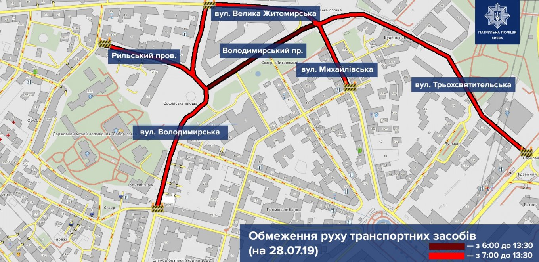 Красным отмечены улицы, по которым будет следовать крестных ход. Соответственно, въезд транспорта туда запрещен.