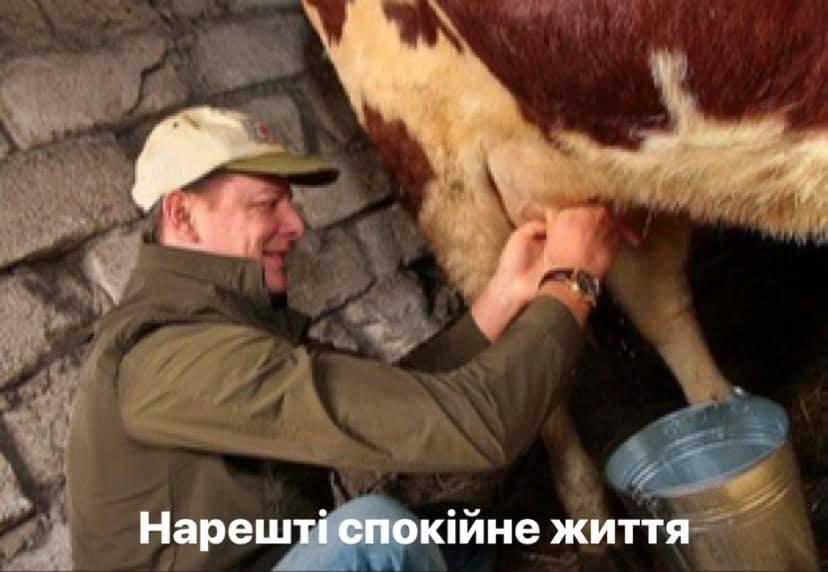 За счастливую политическую пенсию Олега Ляшко радовалось неожиданно много людей. Порадуемся и мы