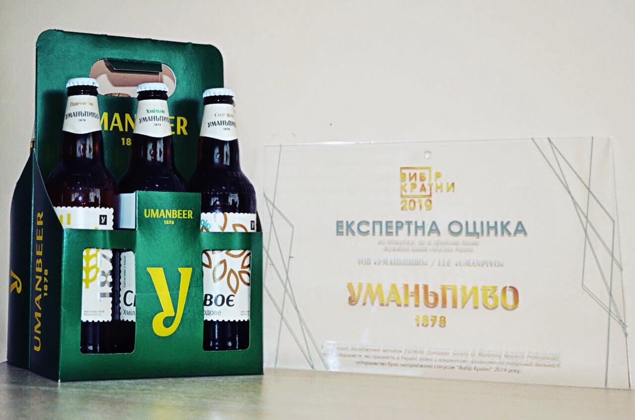 В категории «Лучший производитель пива» наивысшее количество баллов получила семейная пивоварня «Уманьпиво»
