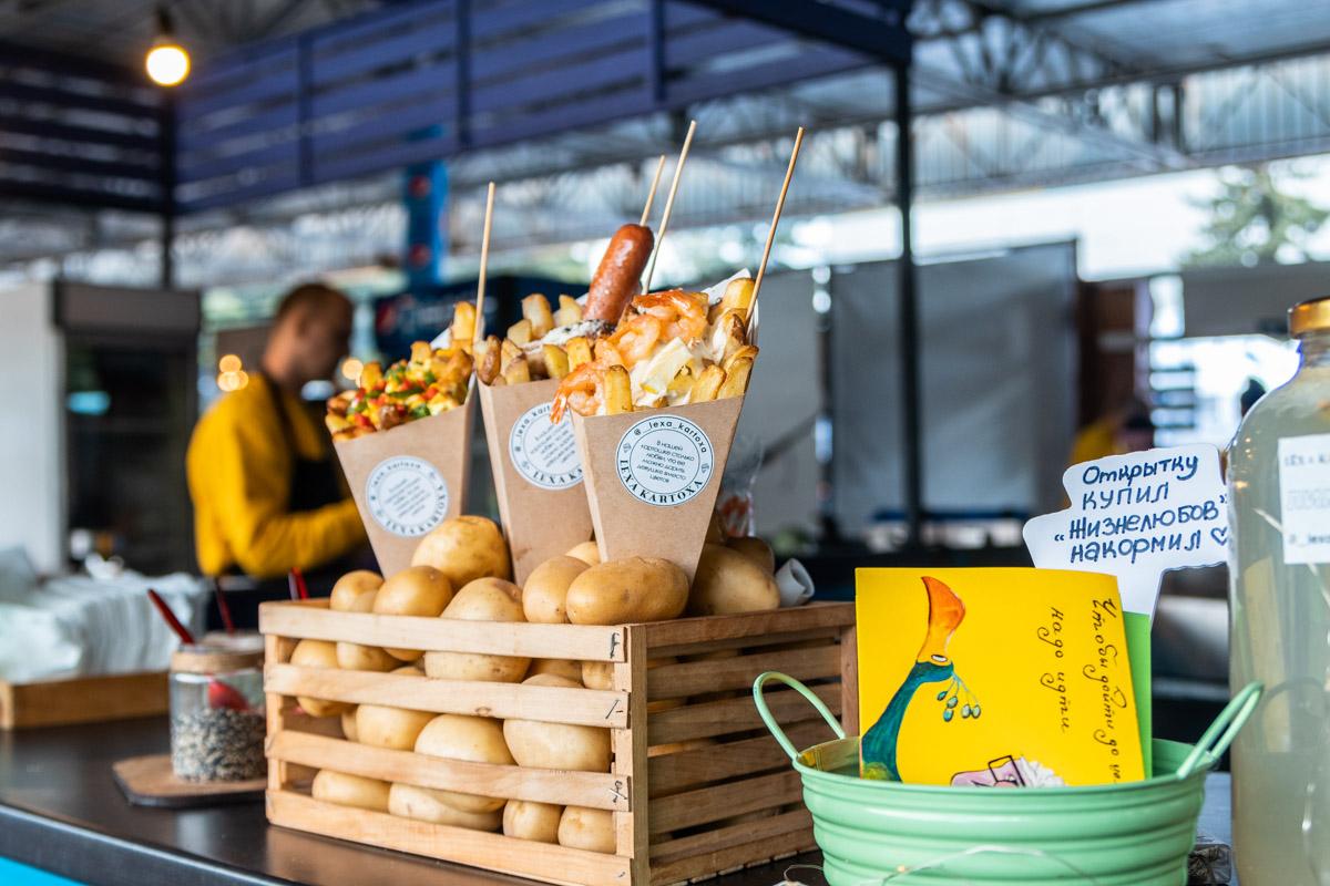 """Попробуйте """"необычную"""" картошку-фри с разными соусами на любой вкус"""