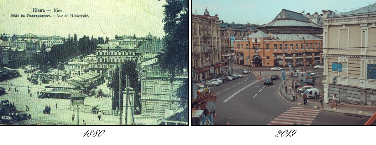 На дворе 1880-й год, а до открытия рынка еще 32 года