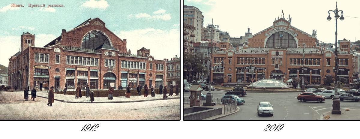 Едва ли не первое изображение Бессарабского рынка. Как видим, здание и вправду неплохо сохранилось