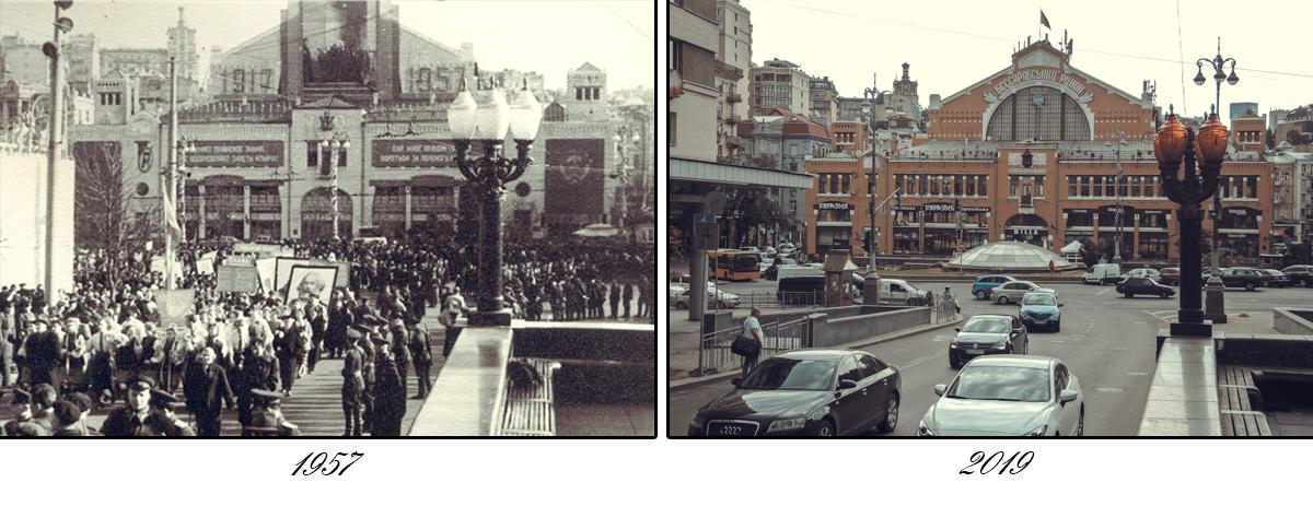 Демонстрация из сотен людей, которые движутся к Бессарабке. На снимке - 1957-й год